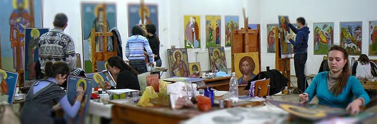 Православен богословски факултет