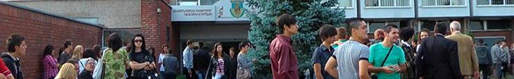 Педагогическият колеж – Плевен