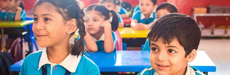 Начална училищна педагогика и специална педагогика